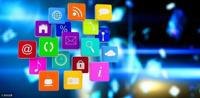 武汉App软件开发公司未来发展领域