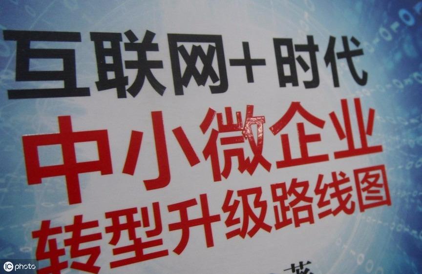 企业转型关键:武汉APP软件开发