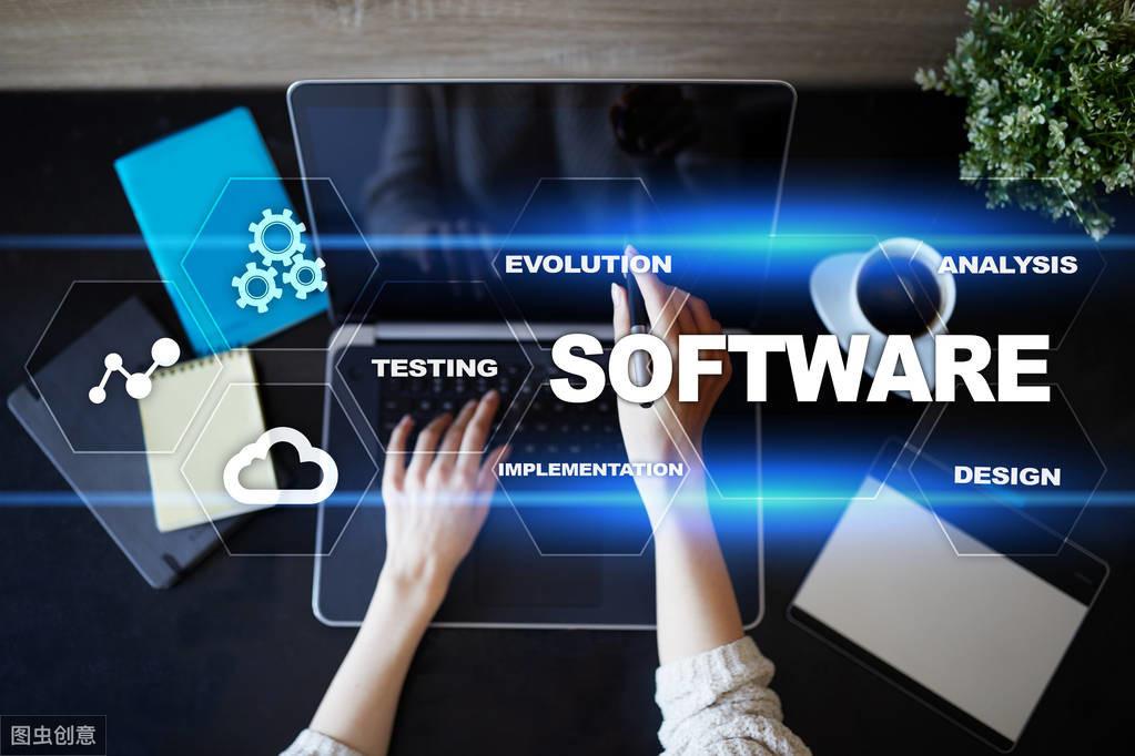武汉APP软件开发公司