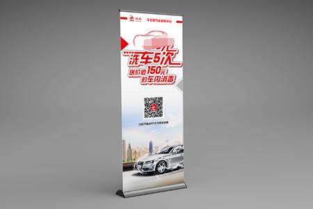武汉共享洗车APP开发解决方案