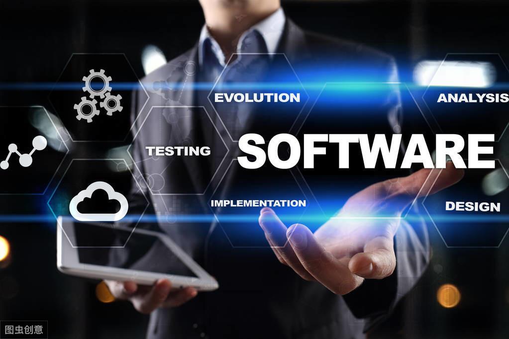 在武汉开发软件APP靠谱吗?
