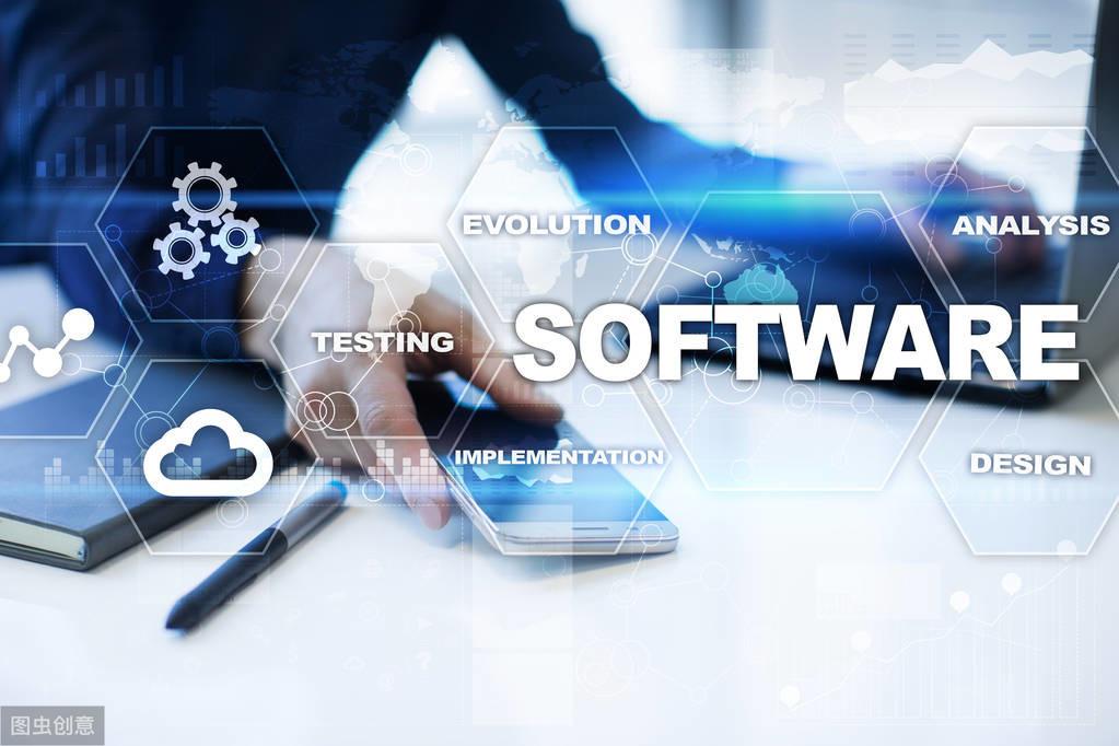 武汉软件开发APP应用的三大难点