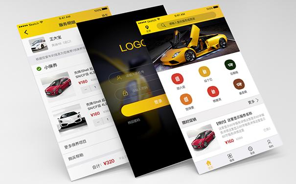 武汉汽车美容APP软件定制开发解决方案