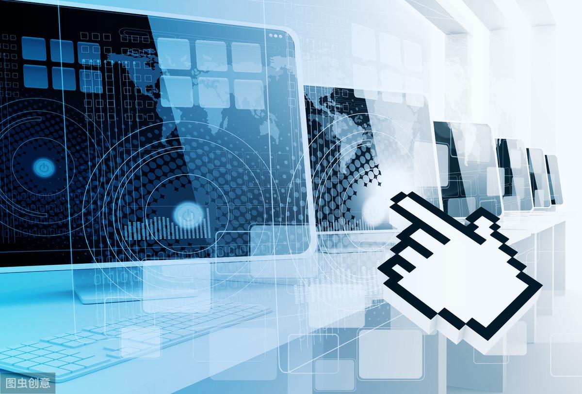 武汉软件开发移动APP开发概念