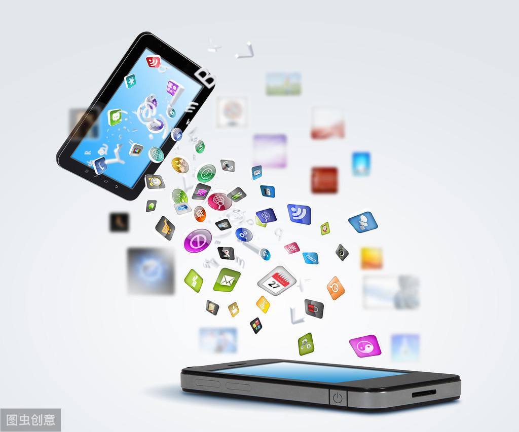 怎么做才可以开发出好的手机APP软件?