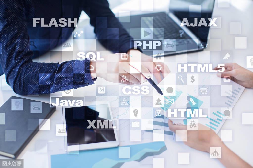 石家庄APP开发在软件开发时做了哪些保护措施?