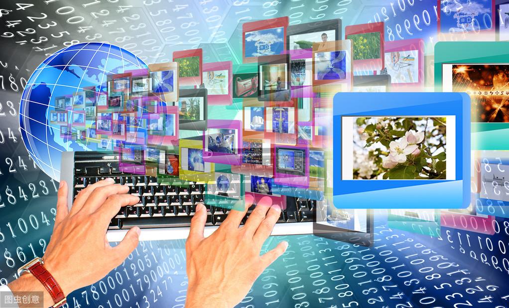 武汉软件开发公司可以提供哪些服务?