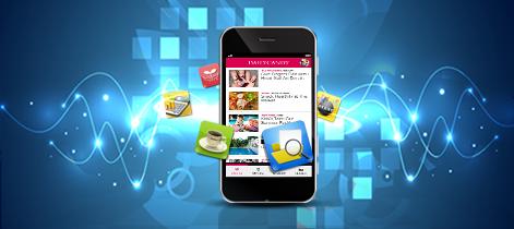 武汉app开发公司