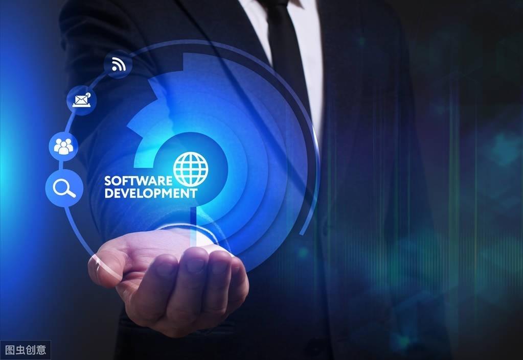 石家庄软件开发公司