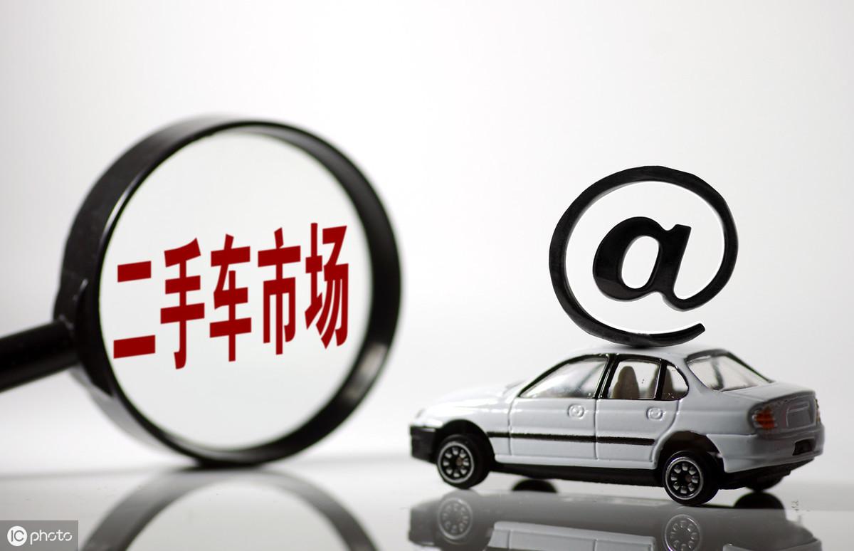 武汉二手车商城APP软件开发有哪些购物流程?