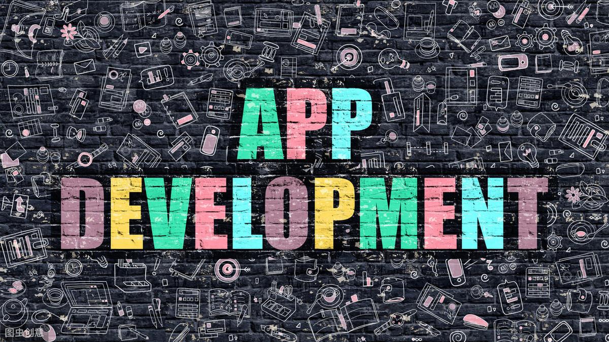 武汉外包定制公司谈手机APP开发有哪些注意事项