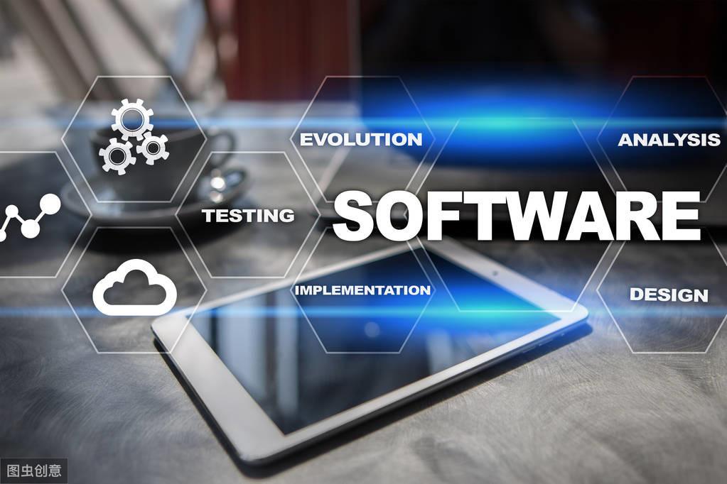 如何找到合适的武汉APP软件开发公司